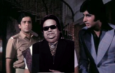 Mere Paas Bappi Hai