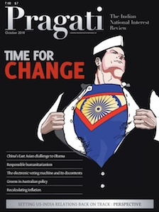 Pragati - October 2010 Cover